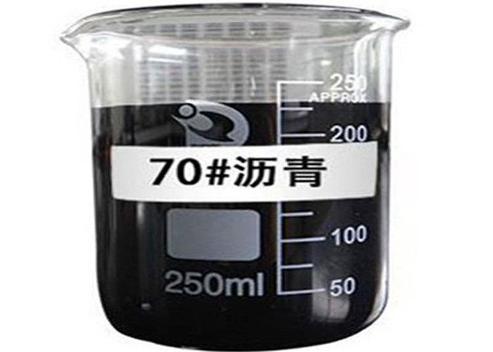 Glossy Semisolid Coal Tar Bitumen Modified Soluble In Organic Solvents